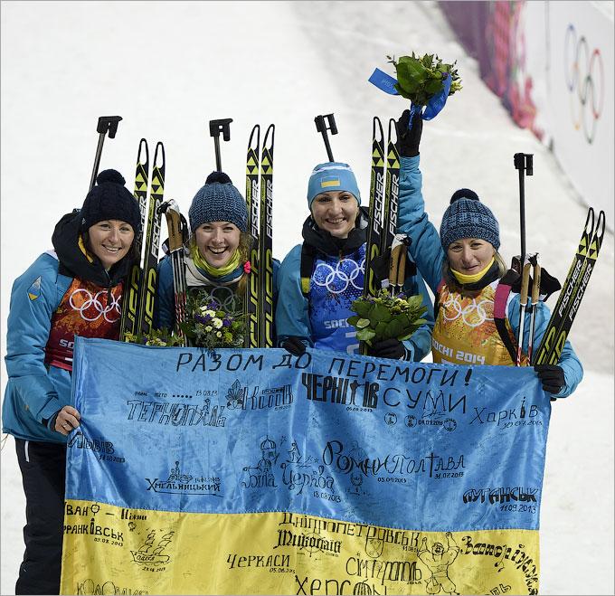 Сборная Украины по биатлону — чемпион Олимпиады