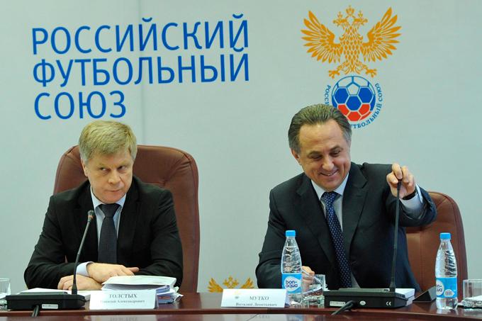 Николай Толстых и Виталий Мутко