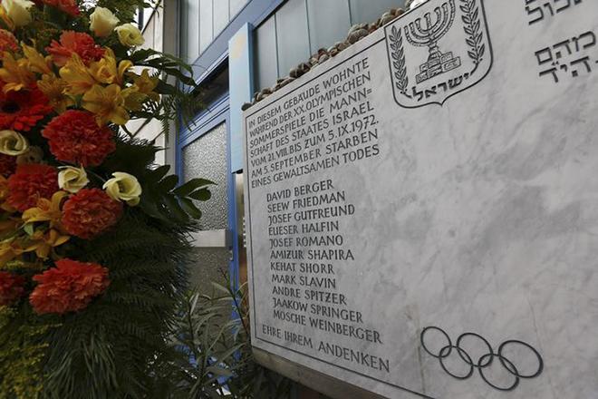 Теракт не смог сорвать Олимпиаду в Мюнхене