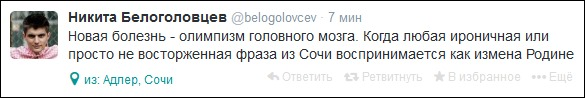 �������� � twitter.com/belogolovcev