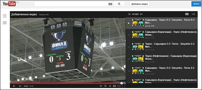 Официальный канал ВХЛ на Youtube