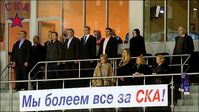Александр Медведев болеет за СКА