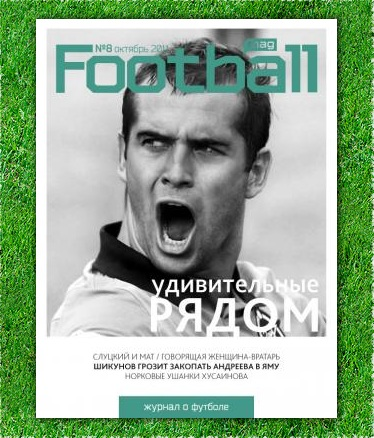 Football Magazine #8