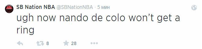 Нандо де Коло должно быть обидно, ему-то чепмионского перстня в случае победы «Сан-Антонио» уже не видать.