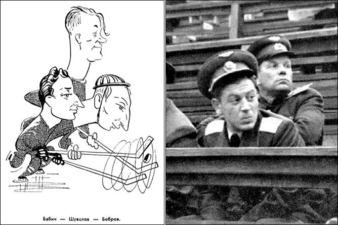 Наша история. Часть 07. 1952/53. Фото 03.