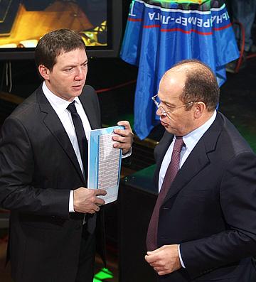 Георгий Черданцев и президент РФПЛ Сергей Прядкин