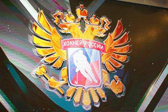 Новый логотип Федерации хоккея России