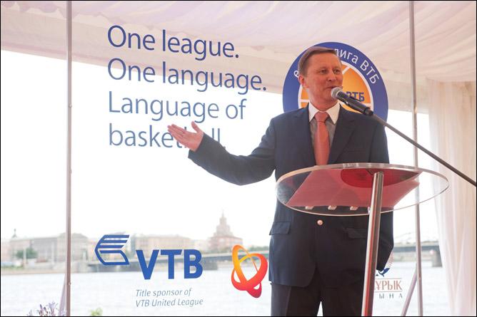 Жеребьёвка лиги ВТБ