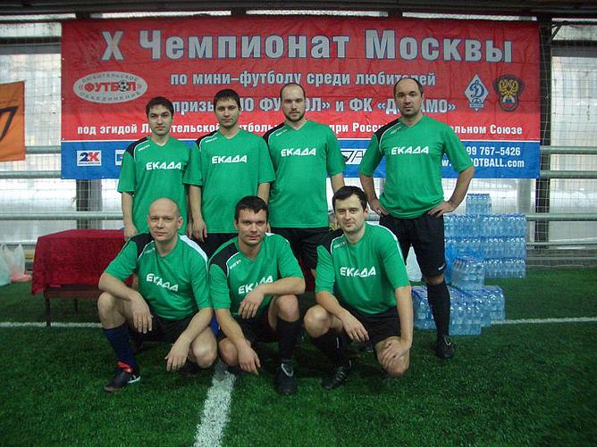 Третье место: ЛФК Екада
