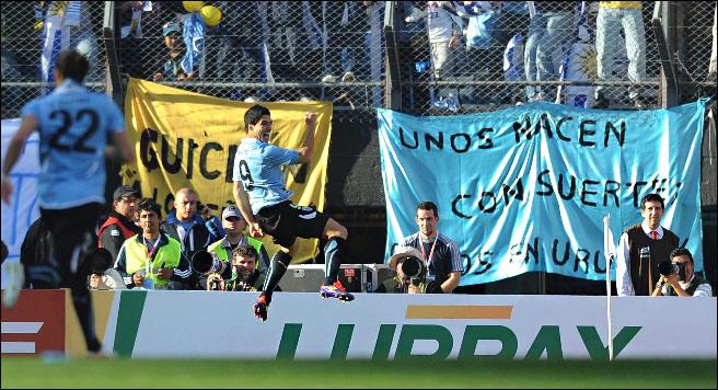 Луис Суарес — лучший игрок Кубка Америки-2011