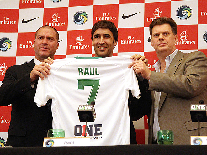 Рауль