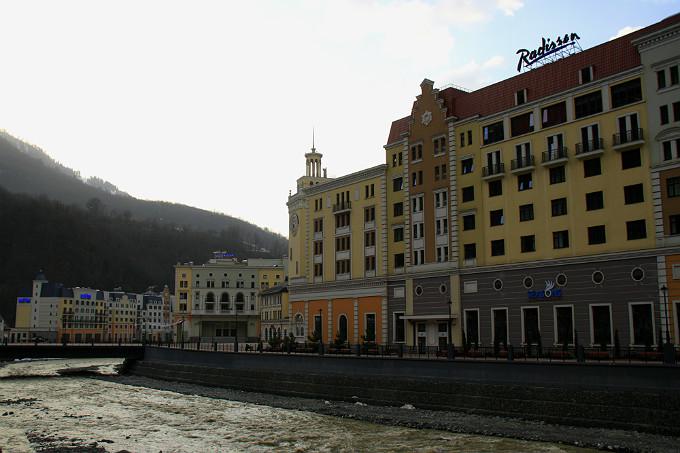 Гостиница Radisson SAS