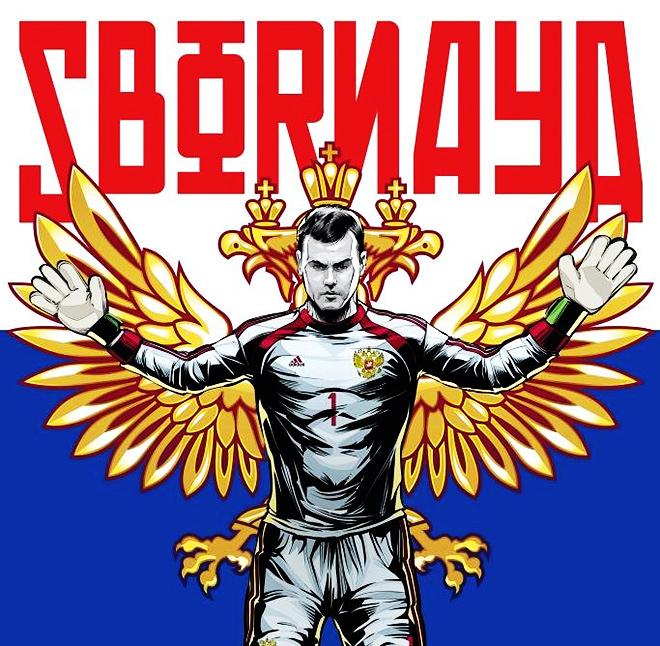 Сборная России — просто «Сборная»