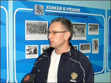 """Главный тренер """"Рязани"""" Олег Курин"""