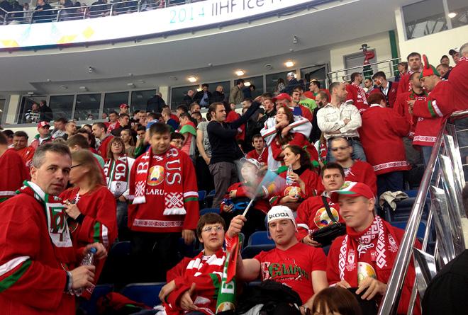 Болельщики сборной Белоруссии