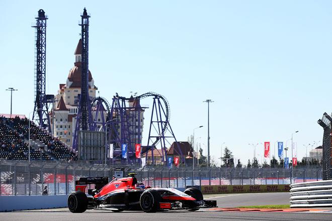 На Гран-при России «Маруся» выступила не полным составом