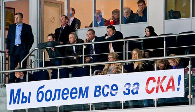 Видно ли сверху, какой тренер нужен нынешнему СКА?