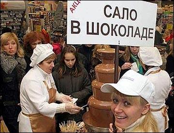 Национальное достояние Украины