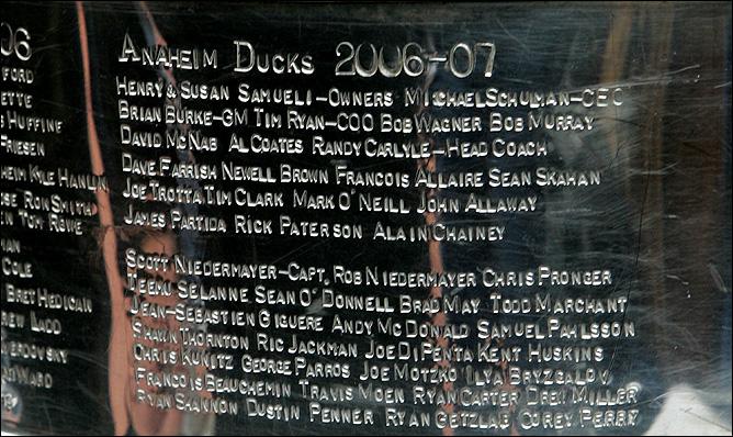 Гравировка на Кубке Стэнли 2007 года