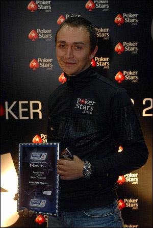 Алексей Жарко