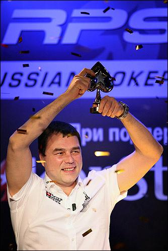 Сергей Ильин