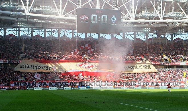 Баннер болельщиков «Спартака»