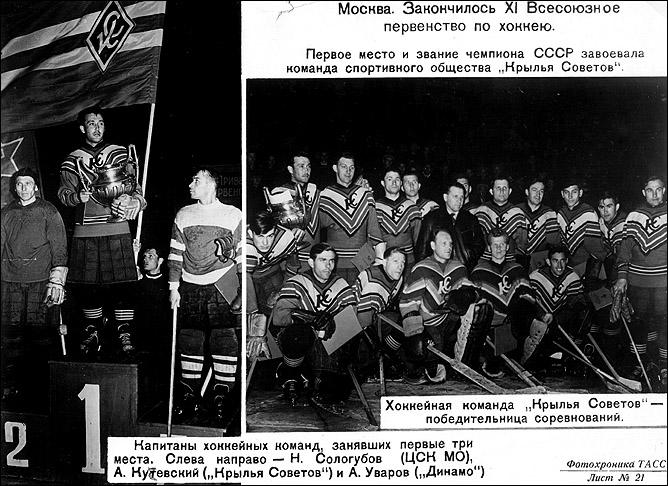 Наша история. Часть 11. 1956/57. Фото 03.