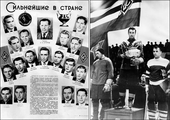 Наша история. Часть 11. 1956/57. Фото 04.