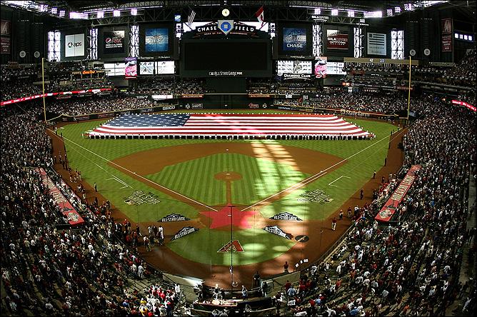 Неделя всех звёзд MLB