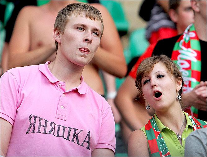 """""""Локомотив"""" — """"Амкар"""""""