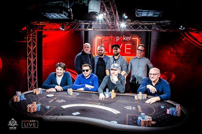 смотреть онлайн покер в сочи