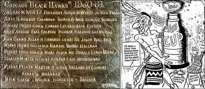 История Кубка Стэнли. Часть 69. 1960-1961. Гравировка и шарж.