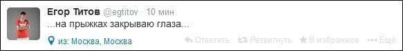 twitter.com/egtitov
