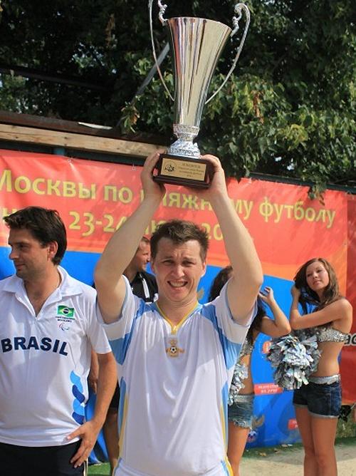 Вот он, главный трофей Открытого Кубка Москвы-2011!