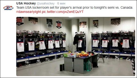 Источник — twitter.com/usahockey