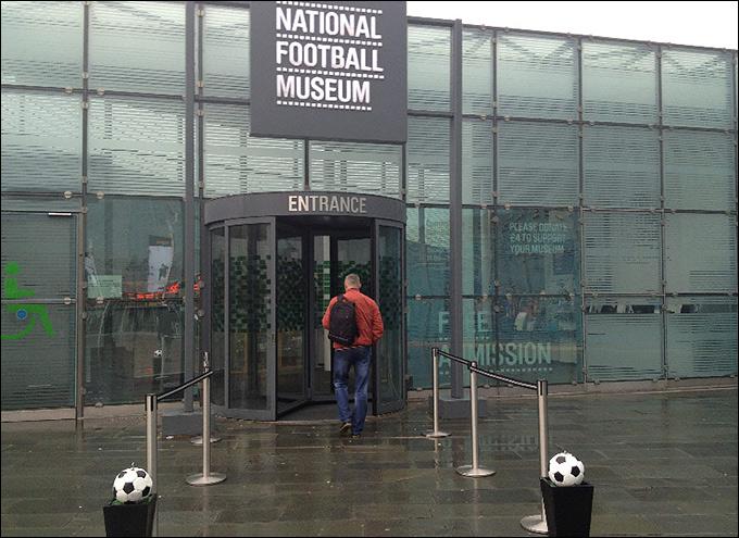 Национальный музей футбола расположен практически в самом центре города