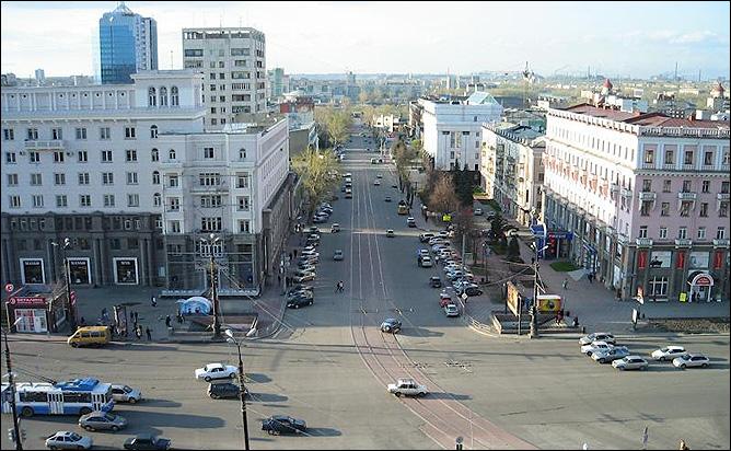 Челябинск ждет!