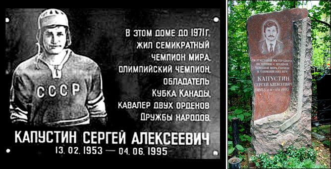 Кузнецы славы. Часть 36. Сергей Капустин. Фото 08.