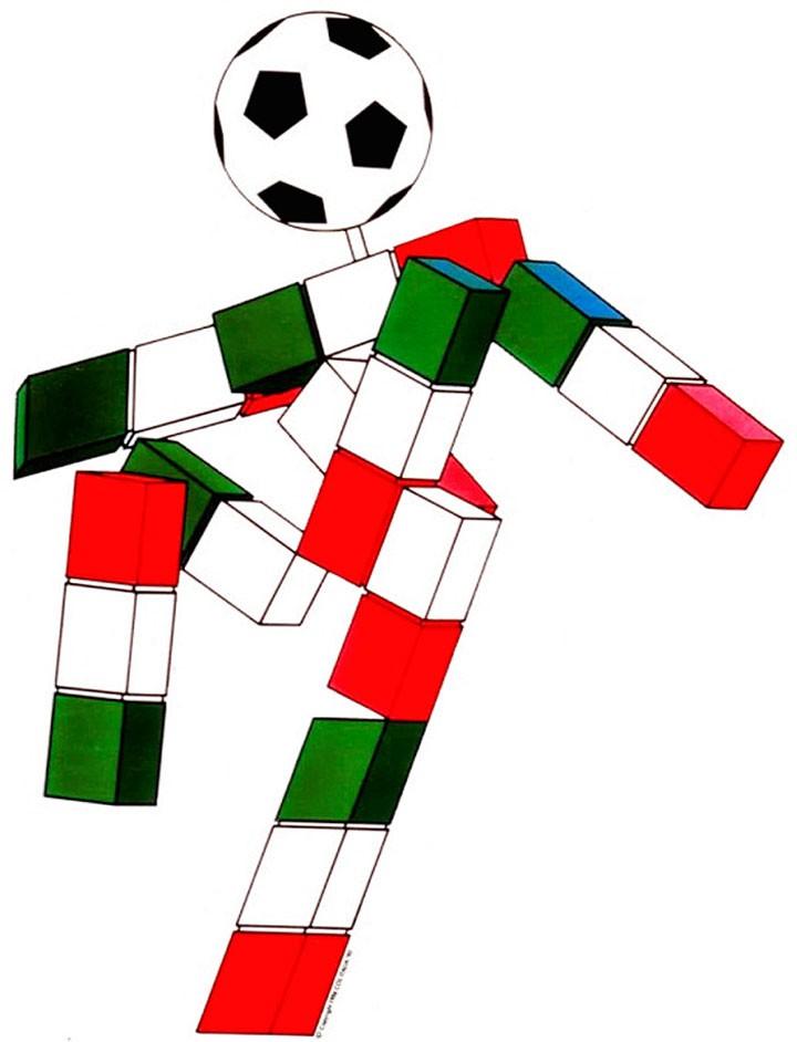 Человек-куб Чао