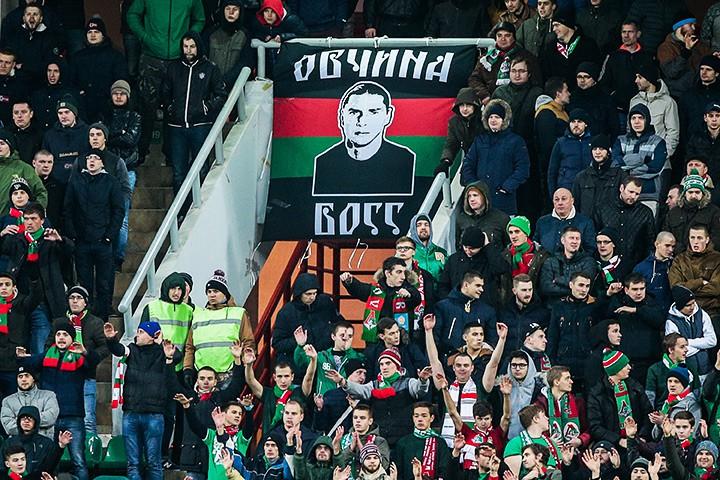 Баннер болельщиков «Локомотива»