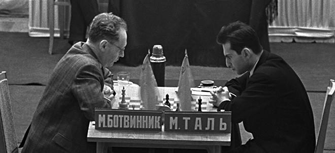 Михаил Ботвинник против Михаила Таля