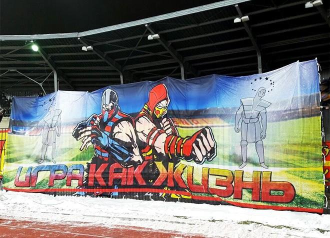 Баннер болельщиков «Арсенала»