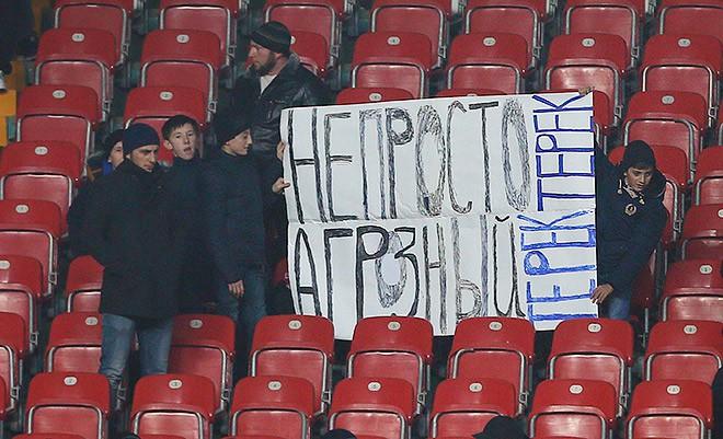 Баннер болельщиков «Терека»