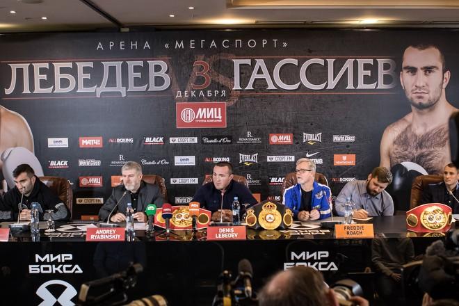 Пресс-конференция Лебедев — Гассиев