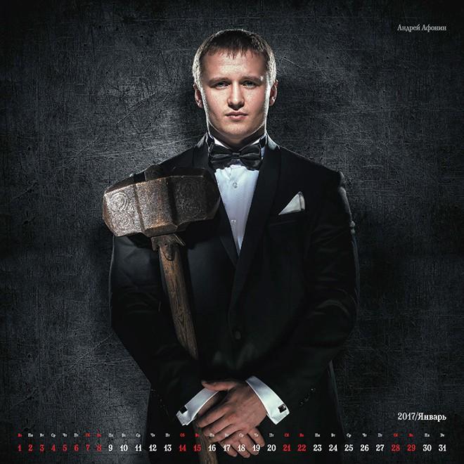 Андрей Афонин