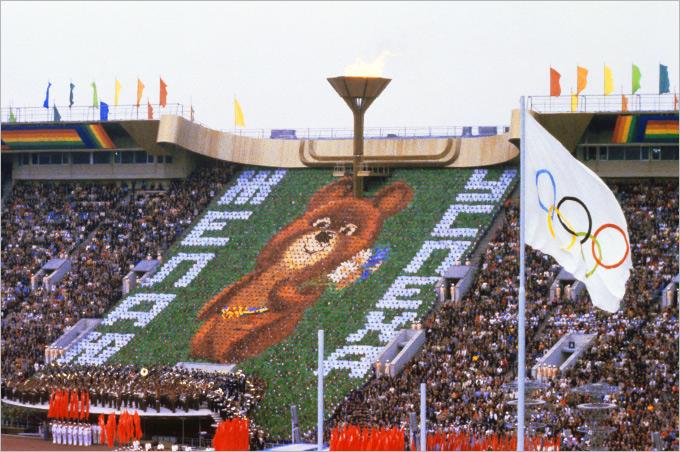 Москва-1980