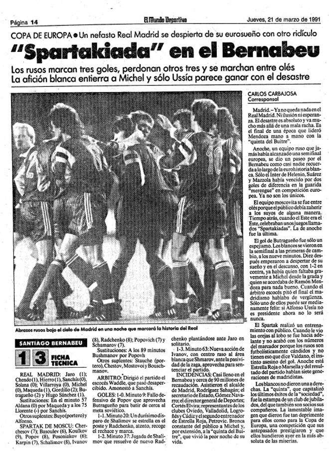 Испанская пресса — после поражения «Реала»