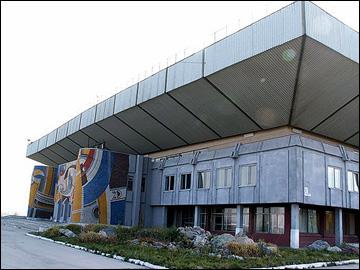 Ледовый дворец имени Ивана Ромазана
