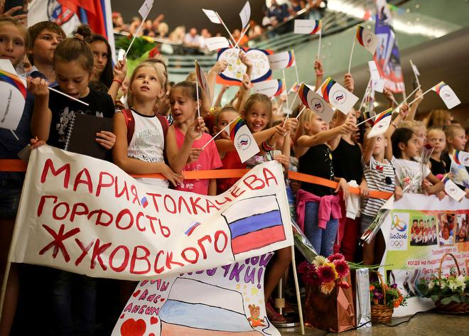 Олимпийская сборная России вернулась из Рио. Как встречали наших олимпийцев