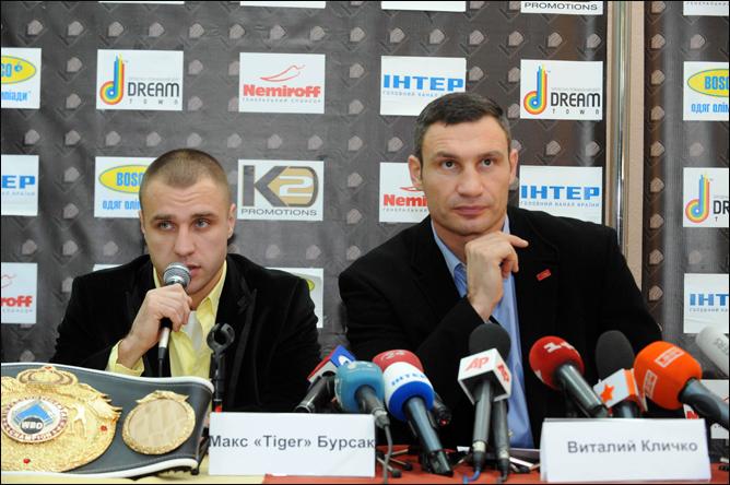 """Макс """"Tiger"""" Бурсак и Виталий Кличко."""
